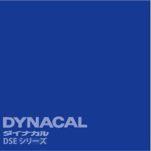 ダイナカルエコサイン DSEシリーズ 「透過 青」  / DSE7617 【10mロール単位販売】|ty-signshop
