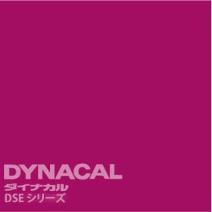 ダイナカルエコサイン DSEシリーズ 「透過 赤紫」  / DSE8602 【1m単位カット販売】|ty-signshop