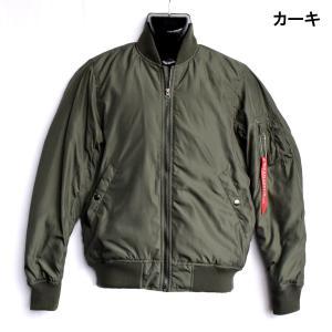 『トップガン』、『レオン』、『攻殻機動隊』でお馴染み MA-1ジャケット ポリツイル 中綿