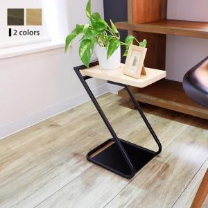アイアンレッグサイドテーブル Low サイドテーブル おしゃれ 北欧 木製 ベッド テーブル 高さ40cm スチール ダークブラウ|tycoon