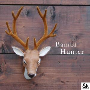 bambi hunter バンビハンター 鹿 置物 壁掛け オブジェ おしゃれ 剥製 バンビ 小鹿 オーナメント|tycoon