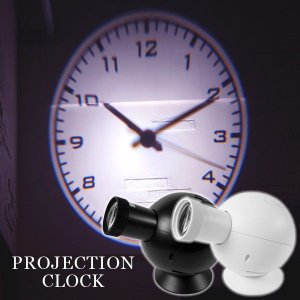 Projection Clock プロジェクションクロック プロジェクター 時計 クロック 掛け時計 置時計|tycoon