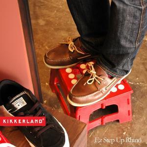 Kikkerland(キッカーランド) ez step up rhino イージー ステップ アップ ライノ 踏み台 折りたたみ イス 子供 玄関 ステップ台 作業台 キッチン|tycoon