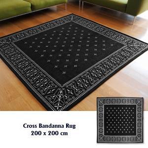 ラグ ラグマット おしゃれ 洗える 床暖房対応 クロス バンダナラグ ブラック LL 200×200cm|tycoon