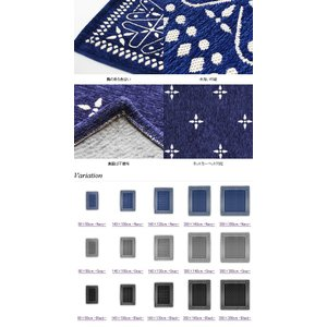 ラグ ラグマット おしゃれ 洗える 床暖房対応 クロス バンダナラグ ブラック M 140×100cm tycoon 02