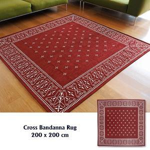 ラグ ラグマット おしゃれ 洗える 床暖房対応 クロス バンダナラグ バーガンディー LL 200×200cm|tycoon