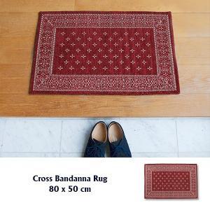 玄関マット 室内 玄関ラグ クロス バンダナラグ バーガンディー S 80×50cm|tycoon
