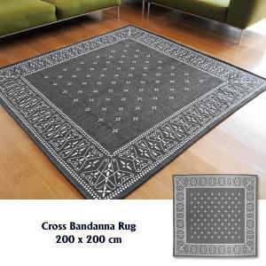 ラグ ラグマット おしゃれ 洗える 床暖房対応 クロス バンダナラグ グレー LL 200×200cm|tycoon