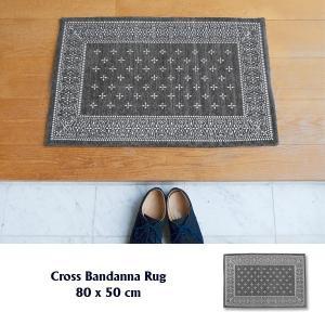 玄関マット 室内 玄関ラグ クロス バンダナラグ グレー S 80×50cm|tycoon