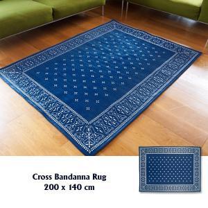 ラグ ラグマット おしゃれ 洗える 床暖房対応 クロス バンダナラグ ネイビー L 200×140cm|tycoon