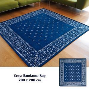 ラグ ラグマット おしゃれ 洗える 床暖房対応 クロス バンダナラグ ネイビー LL 200×200cm|tycoon