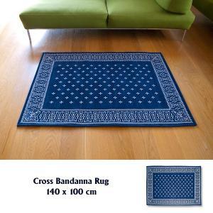 ラグ ラグマット おしゃれ 洗える 床暖房対応 クロス バンダナラグ ネイビー M 140×100cm|tycoon