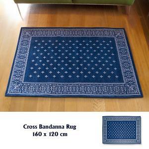 ラグ ラグマット おしゃれ 洗える 床暖房対応 クロス バンダナラグ ネイビー ML 160×120cm|tycoon