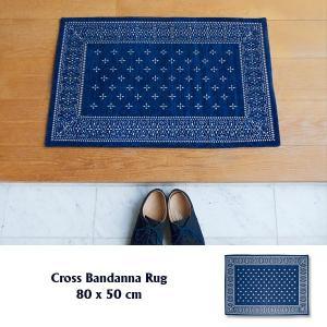 玄関マット 室内 玄関ラグ クロス バンダナラグ ネイビー S 80×50cm|tycoon