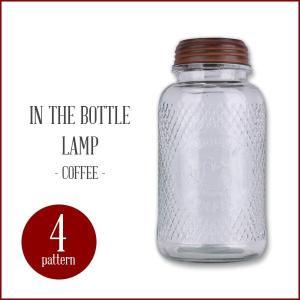 In The Bottle Lamp(インザボトルランプ) Coffee(コーヒー) ペンダントライト アンティーク|tycoon