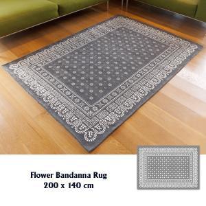 ラグ ラグマット おしゃれ 洗える 床暖房対応 フワラーバンダナ ラグ グレー L 200×140cm|tycoon