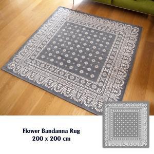 ラグ ラグマット おしゃれ 洗える 床暖房対応 フワラーバンダナ ラグ グレー LL 200×200cm|tycoon