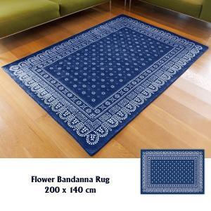 ラグ ラグマット おしゃれ 洗える 床暖房対応 フワラーバンダナ ラグ ネイビー L 200×140cm|tycoon