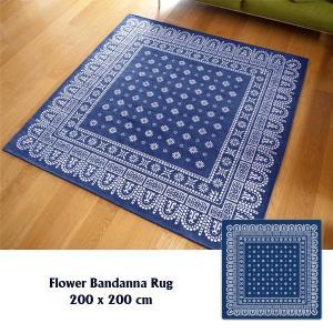 ラグ ラグマット おしゃれ 洗える 床暖房対応 フワラーバンダナ ラグ ネイビー LL 200×200cm|tycoon