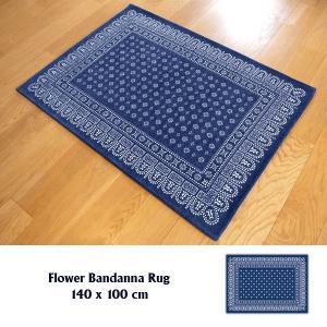 ラグ ラグマット おしゃれ 洗える 床暖房対応 フワラーバンダナ ラグ ネイビー M 140×100cm|tycoon