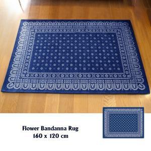 ラグ ラグマット おしゃれ 洗える 床暖房対応 フワラーバンダナ ラグ ネイビー ML 160×120cm|tycoon