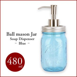 Ball mason Jar Soap Dispenser Blue ボール メイソンジャー ソープディスペンサー ブルー|tycoon