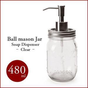 ボール メイソンジャー ソープディスペンサー ball mason jar|tycoon