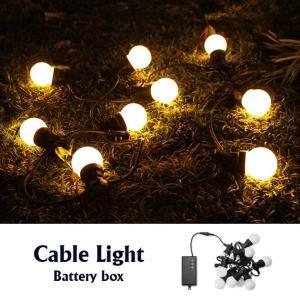 ケーブルライト バッテリーボックス Cable Light Battery box|tycoon