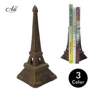 エッフェル塔 ブックエンド ブックスタンド 本 置物 オブジェ フランス パリ Goody Grams Add EIFFEL TOWER BOOKEND|tycoon