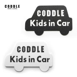商品名:CODDLE / CODDLE KIDS Kids in Carマグネット  商品説明:EV...
