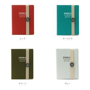 SDカードケース メモリーカードケース 9枚収納 旅行 持ち運び 日本製 CODDLE コドル +FABRIC SD CARD BOOK|tycoon|02