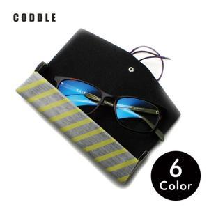 メガネケース 眼鏡 小物ケース 小物入れ 筆箱 収納 日本製 CODDLE コドル +PAPER 06|tycoon