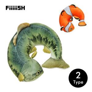 ネックピロー かわいい 枕 飛行機 2way 魚 おもしろ グッズ FISH NECK PILLOW|tycoon