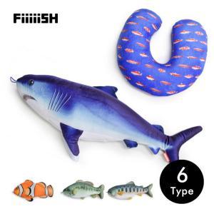 2way ネックピロー 魚 ぬいぐるみ おもしろ グッズ FISH CUSHION&PILLOW|tycoon