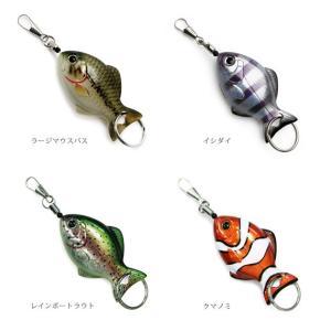 FiiiiiSH / FISH REEL フィッシュリール キーホルダー キーリング リール 鍵 伸びる カラビナ 魚 釣り ルアー|tycoon|02