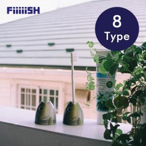 ペンスタンド 歯ブラシスタンド つまようじ入れ フィッシュスタンド FiiiiiSH FISH STAND|tycoon