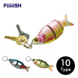 キーホルダー キーリング 魚 釣り ルアー フィッシュ キーチェーン FiiiiiSH FISH KEYCHAIN|tycoon