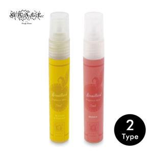 フレグランス スプレー 香り 芳香剤 アロマスプレー 450ml グッディグラムス Goody Grams BROUILLARD|tycoon