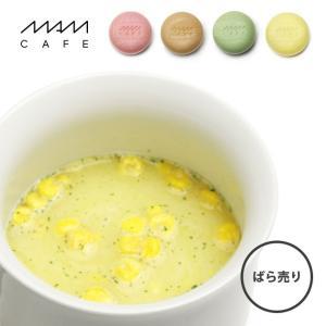 【単品】MAM CAFE / MAM SOUP 05 マムスープ スープ最中 即席 ギフト 贈り物 MAMCAFE マムカフェ|tycoon