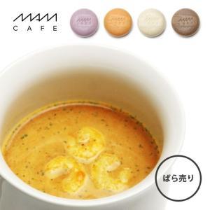 【単品】MAM CAFE / MAM SOUP 06 マムスープ スープ最中 即席 ギフト 贈り物 MAMCAFE マムカフェ|tycoon