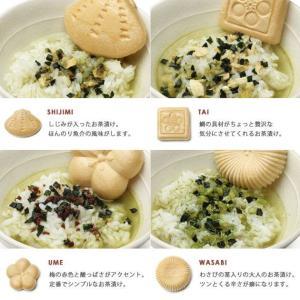 【単品】MAM CAFE / MAM CHAZUKE 02 お茶漬け 最中 詰め合わせ もなか モナカ 高級 国産 インスタント MAMCAFE マムカフェ tycoon 02
