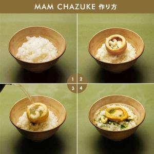 【単品】MAM CAFE / MAM CHAZUKE 02 お茶漬け 最中 詰め合わせ もなか モナカ 高級 国産 インスタント MAMCAFE マムカフェ tycoon 03