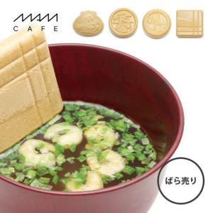 【単品】MAM CAFE / MAM OSUIMONO 02 お吸い物最中 最中 国産 インスタントスープ MAMCAFE マムカフェ|tycoon