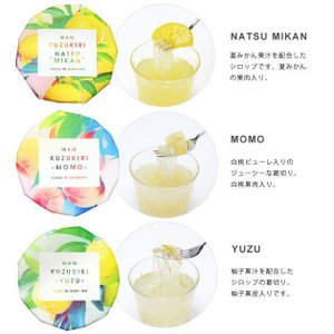 【6個セット】MAM CAFE / MAM KUZUKIRI SET マムカフェ 葛切り 葛きり ゼリー フルーツ プレゼント ギフト|tycoon|02