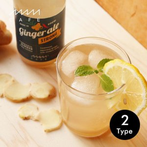 MAM CAFE / MAM GINGER ALE-STRONG マムカフェ ジンジャーエール オーガニック 有機栽培 国産 日本製 しょうが 生姜 炭酸飲料|tycoon