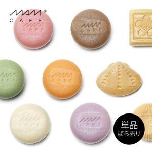 単品 ばら売り 最中 スープ お吸い物 MAM CAFE マムカフェ|tycoon