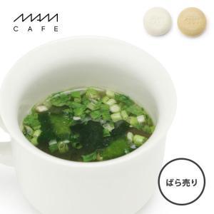 【単品】最中 スープ 手土産 おしゃれ 日持ち プチギフト MAM VEGAN ONION SOUP|tycoon