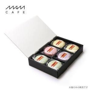 【箱のみ】MAM CAFE / MAM 6個セットBOX ギフトボックス 贈り物 MAMCAFE マムカフェ tycoon