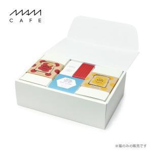 【箱のみ】MAM CAFE / MAM ASSORT BOX アソートボックス ギフトボックス 贈り物 MAMCAFE マムカフェ tycoon