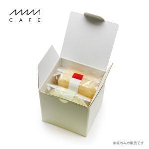 【箱のみ】MAM CAFE / MAM CUBE BOX キューブボックス ギフトボックス 贈り物 MAMCAFE マムカフェ|tycoon